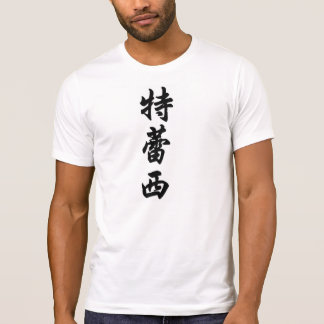 tracey tee shirt