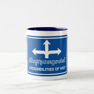 Tre möjligheter av besök undertecknar, Cambodja Två-Tonad Mugg