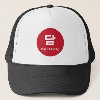 Truckerkeps för Dallar logotypsvart