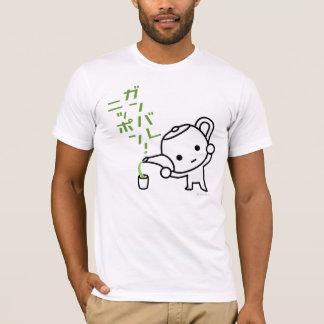 Tshirt - grön tea - Ganbare Japan T-shirt