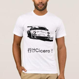 Tshirtbil, 行け Cicero (4) Tshirts
