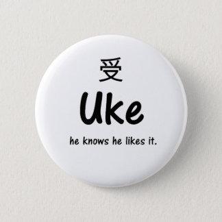 Uke - han vet att han gillar den. - knäppas standard knapp rund 5.7 cm