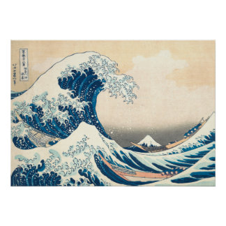 Underbaren vinkar av av Kanagawa Poster