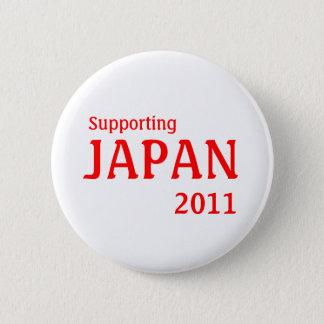 Understödja Japan 2011 Standard Knapp Rund 5.7 Cm