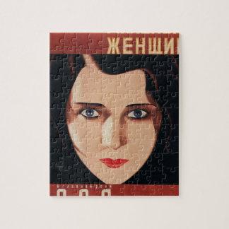 Ung rysk kvinna för dåliga pussel