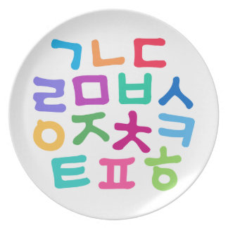 Unge koreanskt Hangul alfabet Tallrik