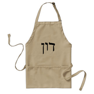 Universitetslärare - hebréisk kvarterbokstäver förkläde