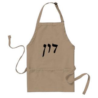 Universitetslärare - hebréiska Rashi skrivar Förkläde