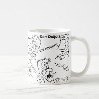UNIVERSITETSLÄRARE QUIXOTE - muggtaza Kaffemugg