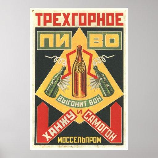 USSR CCCP kalla krigetsovjet - facklig propaganda  Print