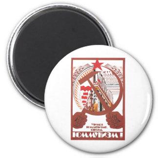 USSR CCCP kalla krigetsovjet - facklig propaganda Magnet