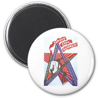 USSR CCCP kalla krigetsovjet - facklig propaganda  Magnet Rund 5.7 Cm