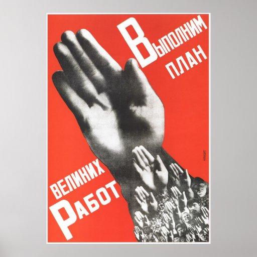 USSR sovjet - facklig propaganda 1930 Print