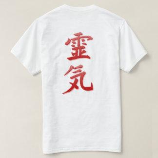 Usui Reiki ledar- skjorta T Shirts