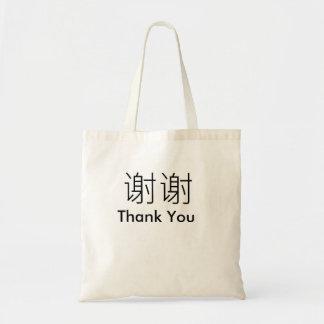 Uttrycker den kinesiska tvåspråkig person för budget tygkasse