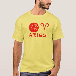VÄDURZODIACsymbol T Shirt