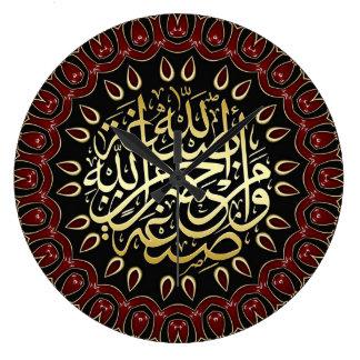 Väggen för calligraphyen för islamvälsignelser tar stor klocka