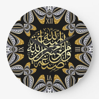 Väggen för calligraphyen för stor klocka