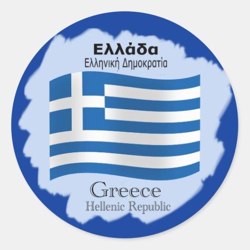 Vågigt den grekiska flaggaklistermärken rund klistermärke