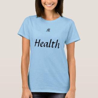 Vård- T-shirt