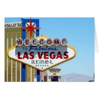 Vårt bröllop i det sagolika Las Vegas kortet Hälsnings Kort