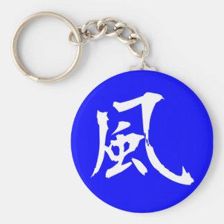 Vind i Kanji Rund Nyckelring