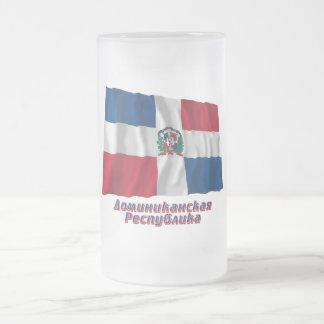 Vinka Dominikanska republiken sjunka med namn i Frostat Ölglas