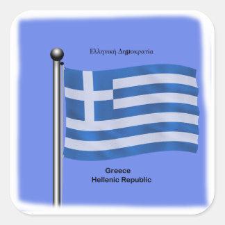 Vinka flagga av Grekland Klistermärke