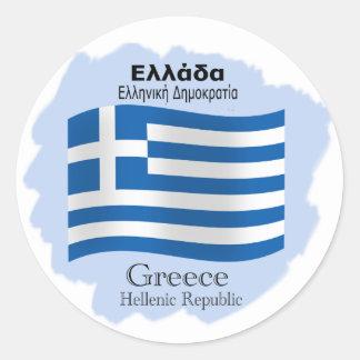 Vinka flagga av Grekland Klistermärken