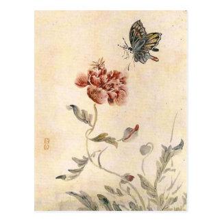 Vintagebi-, fjärils- och vallmovattenfärg vykort