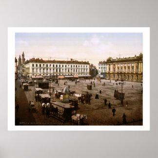 Vintagefrankriken, Capitole de Toulouse Poster