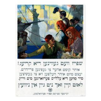 Vintagevärldskrig mig Yiddish New York Vykort
