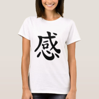 Vishet T Shirt