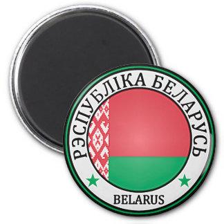Vitryssland rundaEmblem Magnet