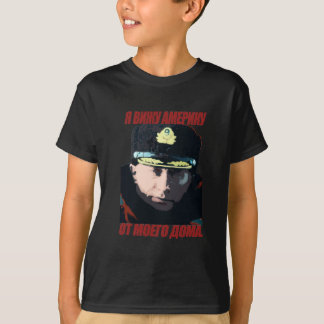 Vlad Blak ryss T Shirt