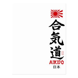 Vykort för flagga för Navel för AikidoKanji