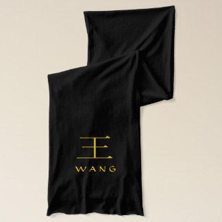 Wang Monogram Sjal