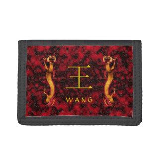 Wang Monogramdrake