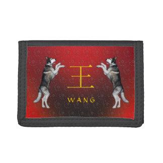 Wang Monogramhund