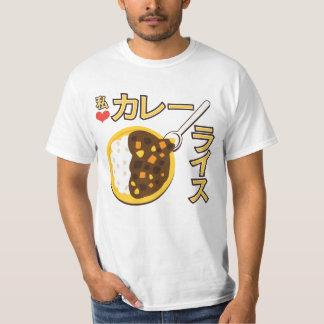 Watashi hjärta Kare Raisu ((カレーライス)) Tee Shirts