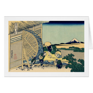 Watermill på Onden OBS Kort