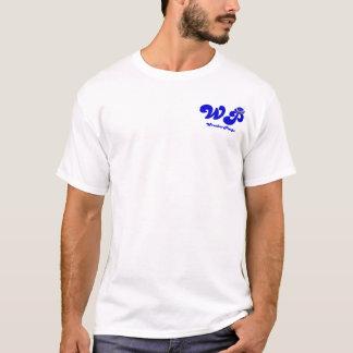 WP - Formatmaterier - blått T-shirt