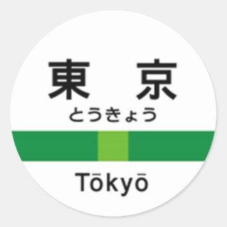 Yamanote fodrar TOKYO 山手線駅名看板東京 Rund Klistermärke