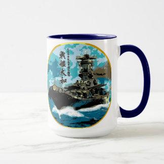 Yamato Hiragana.jpg, SLAGSKEPP YAMATO Mugg