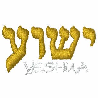 Yeshua T skjorta - Jesus i hebré