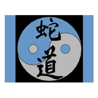 Yin Yang kinesisk design Vykort
