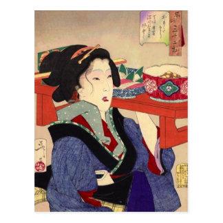 Yoshitoshi - tittar skurkroll vykort