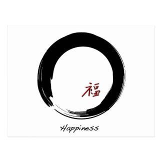 Zensymbol med lyckateckenet vykort